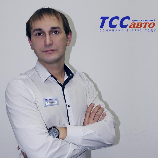 Ермошин Олег - старший менеджер по продажам Lifan