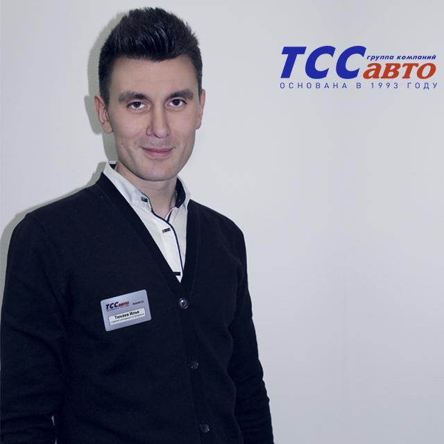 Тюкаев Илья - старший менеджер по продажам ГАЗ