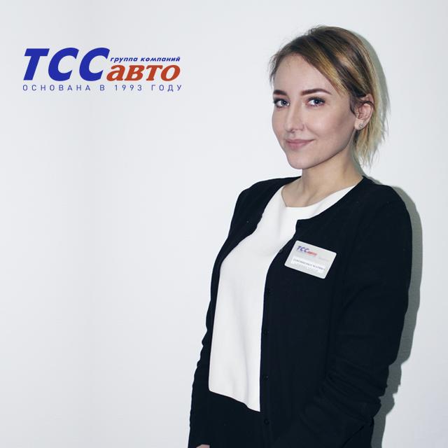 Лавриненко Марина - администратор