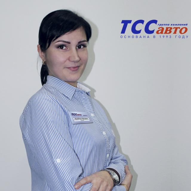 Колбина Наталья - менеджер отдела корпоративных продаж