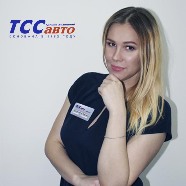 Корнильева Марина - менеджер отдела корпоративных продаж