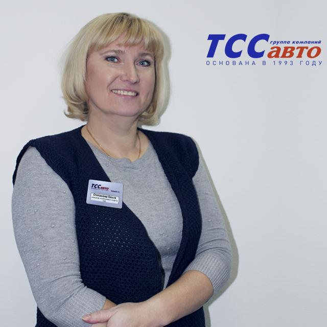 Степанова Ольга - старший менеджер отдела корпоративных продаж