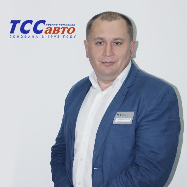 Сыхраннов Евгений - менеджер отдела продаж ГАЗ