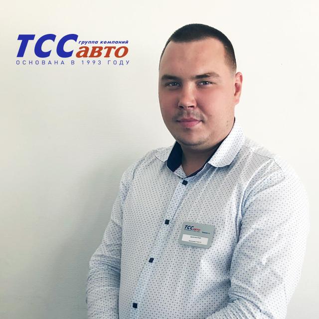 Долотов Илья - менеджер отдела Traid-in