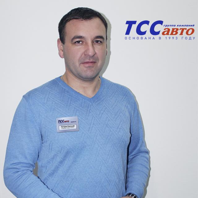 Петров Евгений - менеджер отдела Traid-in