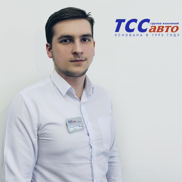 Ратушняк Алексей - менеджер по продажам Lifan Changan