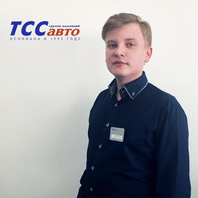 Сазанов Никита - менеджер отдела з_ч СТО (2)