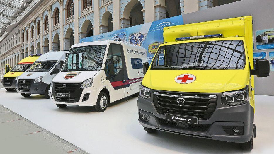novinki_gruppy_gaz_dva_medicinskih_kabineta_v_odnom_avtomobile