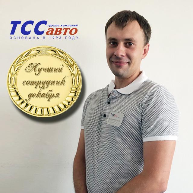 Корнильев Юрий - менеджер по корпоративным продажам ГАЗ_ЛСДек